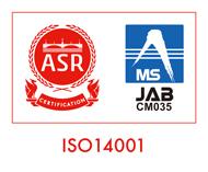 ISO関連